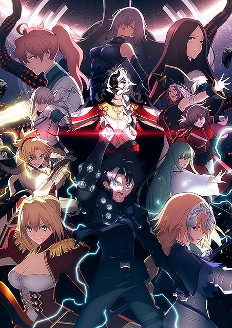 Fate/Grand Order -終局特異点 冠位時間神殿ソロモン- 【PG12】